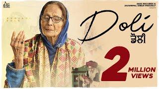 Doli | (Official Video) | Living Legend Gurmeet Bawa Ji | New Punjabi Songs 2021 | Jass Records