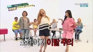 SNSD 소녀시대 dance cover SHINee, Apink, Miss A, EXID - Stafaband