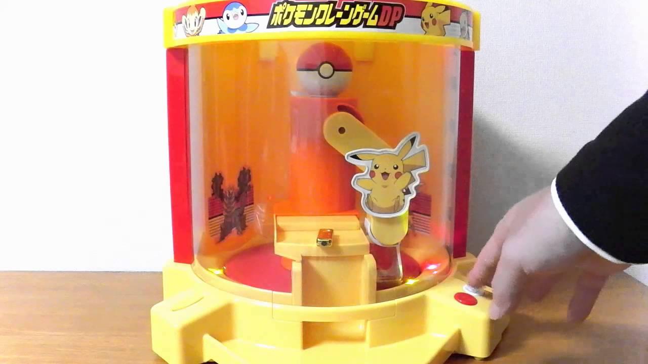 poket monster pokemon crane game! ポケットモンスター ポケモン