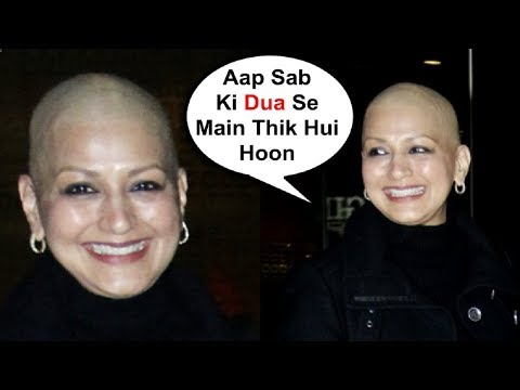 Sonali Bendre Return To India With A Big Smile After Recovery From Cancer Mp3