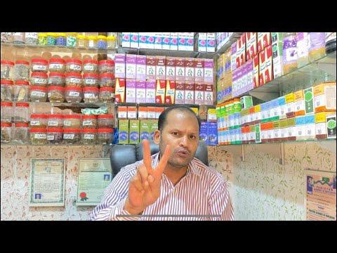 Fallopian Tube Blockage Herbal Treatment | Tube Block Ka Desi Ilaj | Banjh Pan Ki Wajah