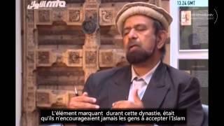 Le califat suivant la voie du prophétat
