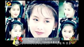 《娱乐急先锋》 Showbiz:20151119 汪涵杨乐乐为小沐沐开生日趴  【芒果TV官方版】