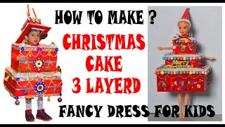 Christmas cake costume/how to make handmade/decorative/cake fancy dress for kids/cardboard/DIY
