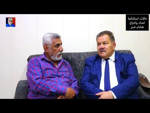 Guest Director of Media and Public Relations of Iraq Ports Anmar Abdel Moneim Al - Safi