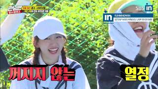 [Old Video]JENNIE and Ha Ha's dance time is so funny in RUNNINGMAN Ep. 413(EngSub)