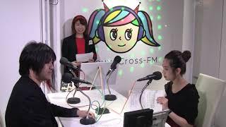 渋谷クロスFM「アーティスト応援部」 フォンチー専用情報サイト https:/...