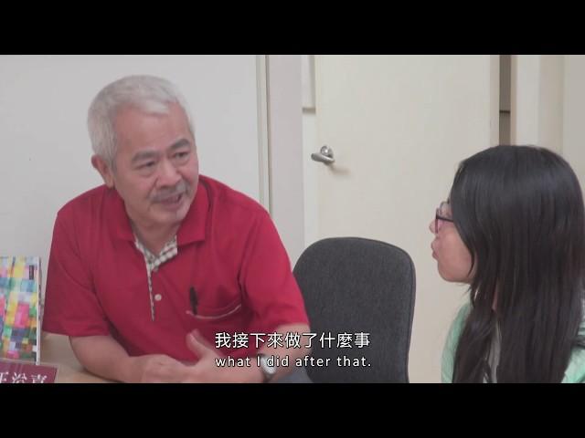 8.王溢嘉‧愛學網名人講堂(英文字幕)