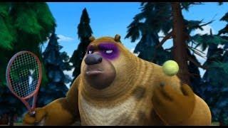 Медведи-соседи 🐻 | 1 сезон 104 серия | Большой теннис | Мультики детям