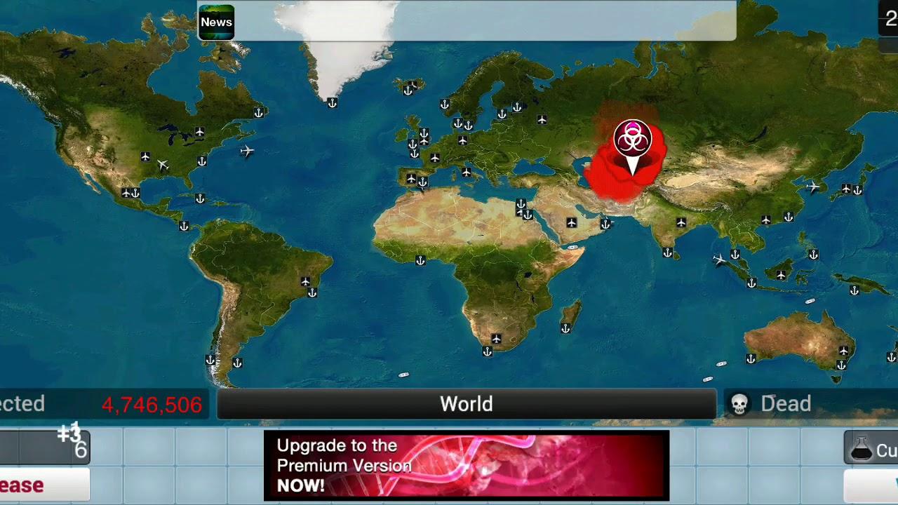 plague ınc افضل لعبه إنتاج الأمراض - YouTube