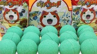 びっくらたまご 妖怪ウォッチ×15個 箱買いYoukai Watch Bath Bubble powder ball×15 バスボール入浴剤 おもちゃ thumbnail