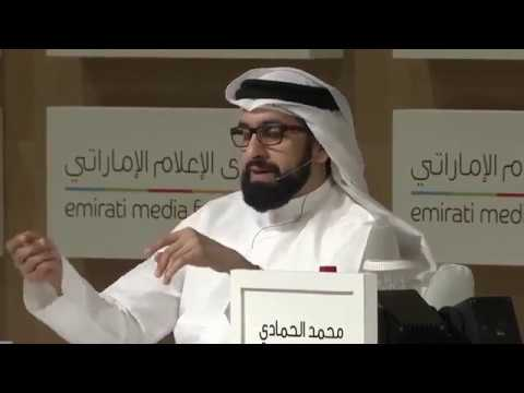 Dubai Press Club