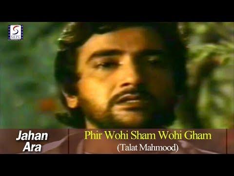 phir wohi sham jahan ara lyrics jahan ara phi