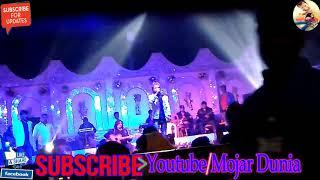 Gambar cover Se Pratham Prem Amar Nilanjana   Nachiketa Chakraborty Live Performance