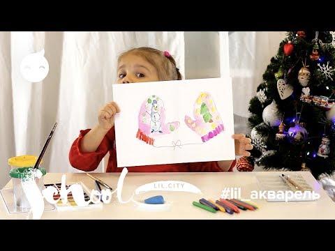 Пелагея рисует варежки на уроке Акварели в Lil School