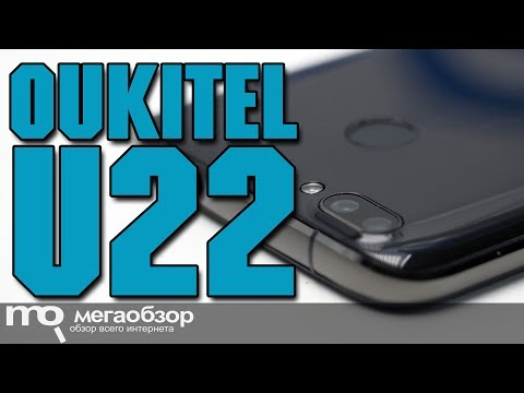 OUKITEL U22 обзор смартфона