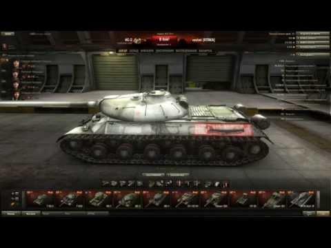 Зоны пробития топливных баков и боеукладки танков.