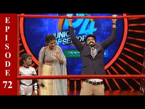 D4 Junior Vs Senior I Ep 72 - Dhamakkedaar Perfomances I Mazhavil Manorama