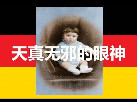 伪装营销号介绍德国地理文化历史-第二期,巴符/三个萨克森/不莱梅。Introduce Baden-Württemberg/Three Sachsens/Bremen With Chinese Meme