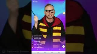 Клевер : 2 декабря 2018 года - Вопросы про Гарри Поттера
