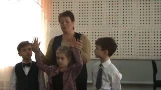 Открытый урок Луцик Е В  Донецк, ШИ №7
