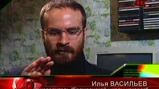Документальное расследование. Охота на хакера