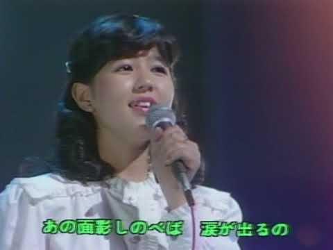 石野真子 彼が初恋(1980)