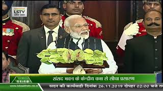 PM Modis address on the 70th Constitution Day at the Joint Session of Parliament  PMO