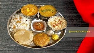 गणेश चतुर्थी स्पेशल थाली | Ganesh Chaturthi Veg Thali Recipe||Veg Lunch thali By sasmita