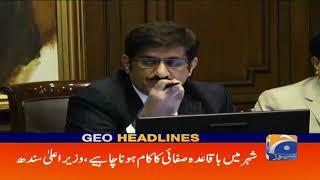 Geo Headlines - 04 PM - 21 January 2019