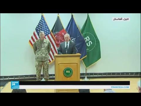 ماتيس في أفغانستان ويدعو طالبان إلى التخلي عن العنف والإرهاب  - نشر قبل 1 ساعة