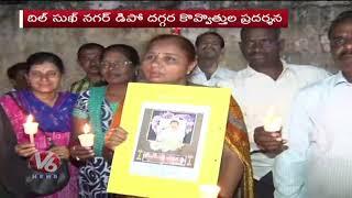 RTC Employees Candle Rally Tribute To Driver Srinivas Reddy   Dilsukhnagar  Telugu News