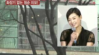[Y-STAR] jeon ji hyun, bride-to-be, mind (예비 신부 전지현의 심경,