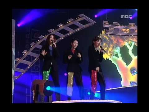 Turbo - Love is, 터보 - 러브 이즈, MBC Top Music 19961019