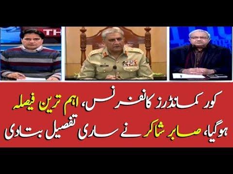 DG ISPR Major. Asif Ghafoor to address media tomorrow