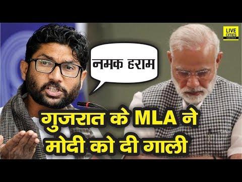 Patna में Gujarat MLA Jignesh Mevani का पूरा भाषण, Narendra Modi को खूब सुनाई खरी खोटी | LiveCities
