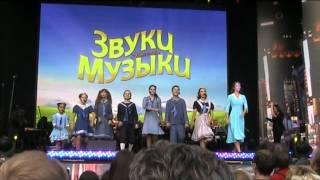 Анна Кармакова и дети - До-ре-ми (Звуки музыки)