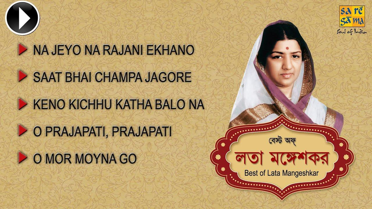 lata mangeshkar na jeyo na rajani ekhono baki bengali song jukebox youtube