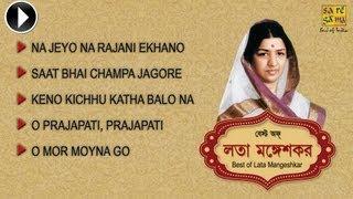 Best of Lata Mangeshkar   Na Jeyo Na Rajani Ekhono Baki   Bengali Song Jukebox