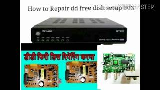How to repair DD free Dish set top box DD free Dish setup box Kaise repair kare 2018 HD video