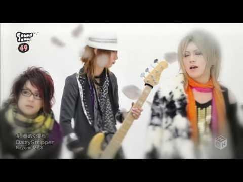 DaizyStripper - 春めく僕ら (Harumeku Bokura) [Full PV]