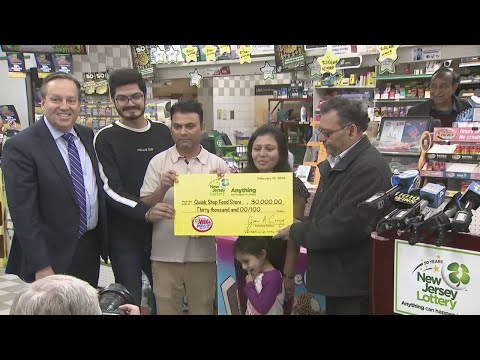 First Winning Lottery Ticket Of 2020 Sold In New Jersey For $202 Million Payout