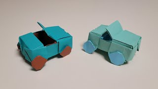 색종이접기-입체자동차종…