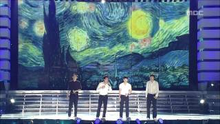 2AM - This Song, 투에이엠 - 이 노래, Music Core 20080809