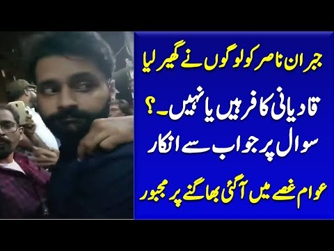 Jibran Nasir Left Q&A Session With Students During Election Campaign