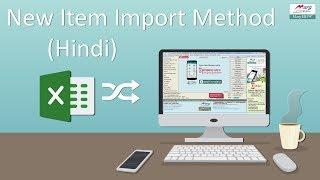 "Video New Item Import Method Tutorial ""Marg ERP"" [Hindi] download MP3, 3GP, MP4, WEBM, AVI, FLV Januari 2019"