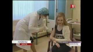 Прививки против вируса папиллома в Минске(Стерилизация белорусских девочек начнется со школ-интернатов., 2013-04-22T19:06:05.000Z)