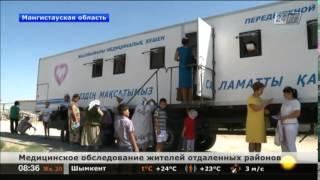 видео Где и как пройти бесплатно полное медицинское обследование в Барнауле?