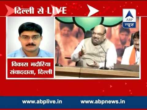 Amit Shah phones Uddhav for alliance l Sena denies call, BJP says did