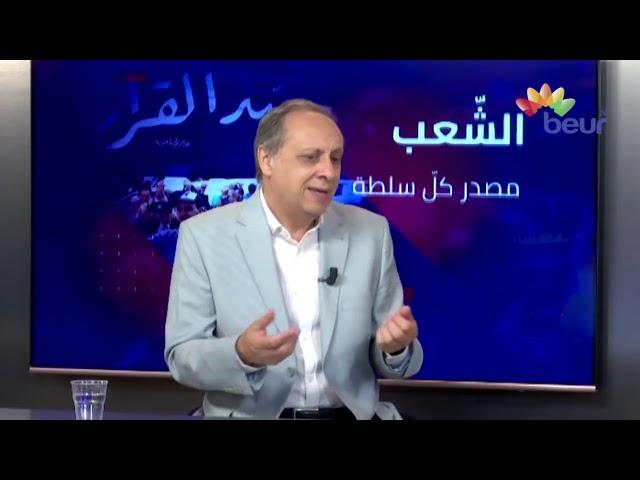 سفيان جيلالي ضيف قناة
